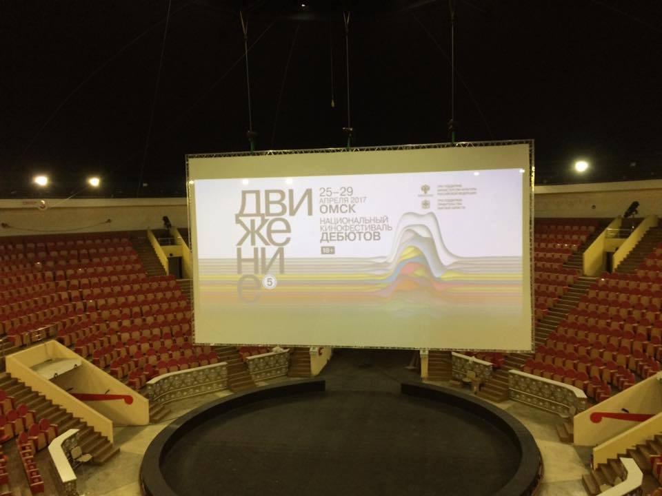 Кинофестиваль Движение