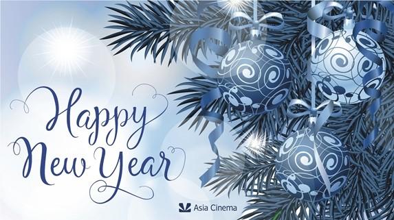 Новый год с Asia Cinema