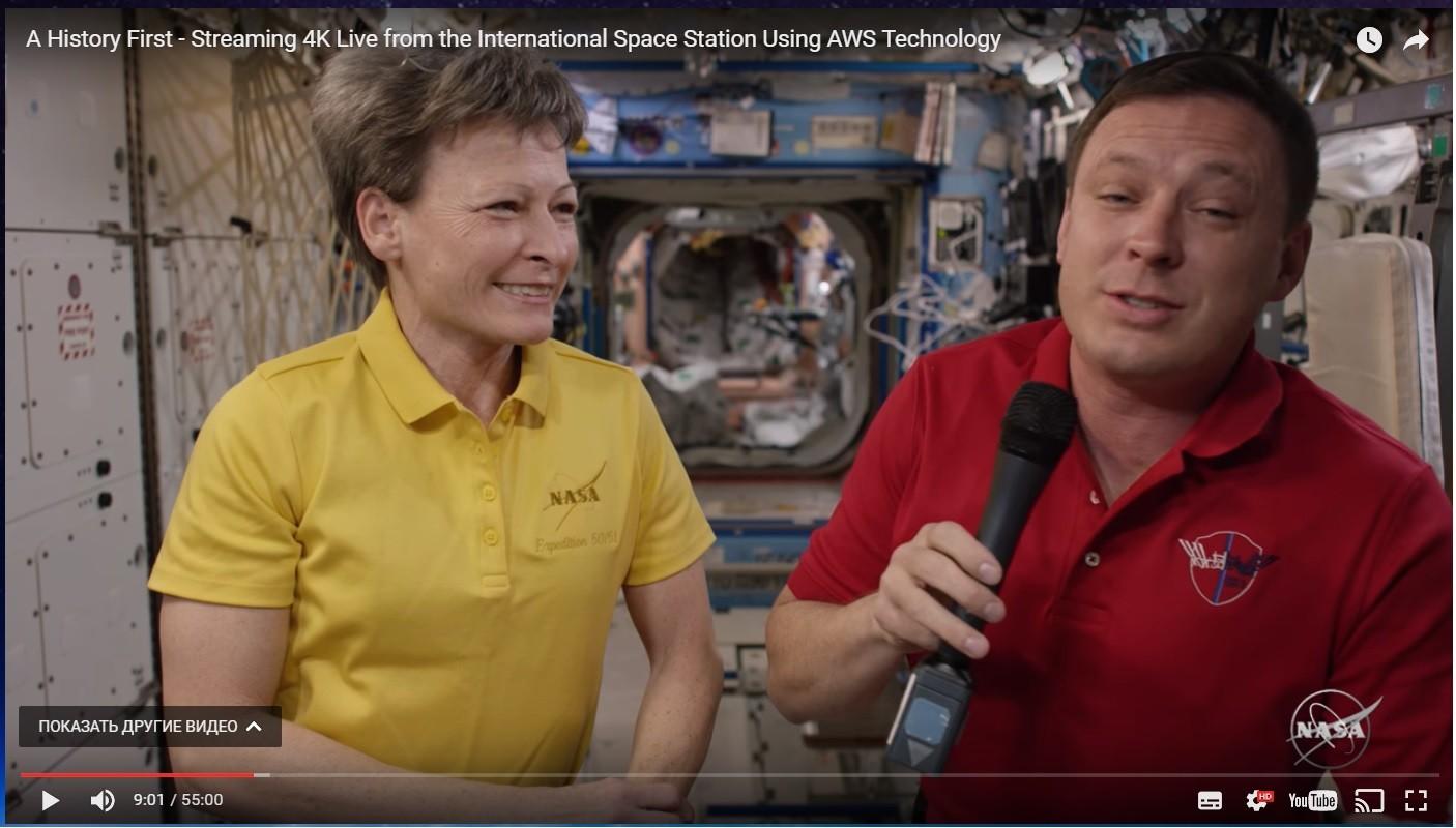 Запись 4K трансляции NASA с космоса