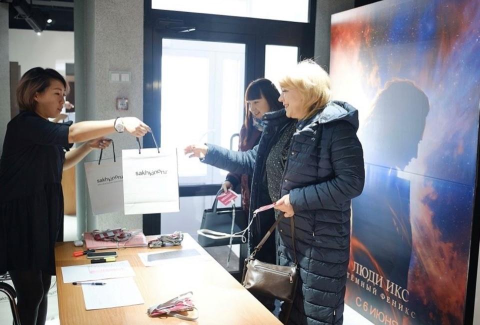 Ежегодная конференция кинопрокатчиков Сахалинской области.